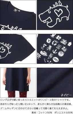 カバTシャツワンピース-BPGT-sp053opt-GR-ワンピTシャツ半袖ロゴかば河馬Hippoアニマルイラスト落書きらくがきポップカジュアルコーデ可愛いかわいいレディースガールズネイビー紺色MサイズTシャツ屋さんバンビ【RCP】