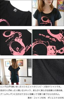TheGhostWriterNo.1Tシャツワンピース-TheGhostWriter-tgw001opt-G-ワンピTシャツ半袖ロゴTロックTシャツパンクファッションオリジナルプリントかっこいいレディースガールズブラック黒Mサイズ【RCP】