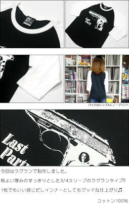 LastParty1『Pistol』ラグランスリーブ-TheGhostWriter-tgw011rg-GR-カットソーUKUSパンクロックPUNKROCKパンクTシャツアメカジカジュアルオリジナル7分袖七分袖メンズレディースユニセックス【RCP】
