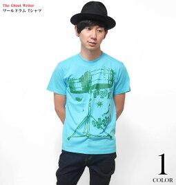 ワールドラムTシャツ(アクアブルー)-TheGhostWriter-tgw020tee-G-RR-半袖ドラムバンドTシャツロックTシャツアメカジカジュアルデザインメンズレディースユニセックス大きいサイズかっこいい青水色Tシャツ屋さんバンビ【RCP】