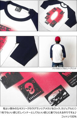 Gleam0(ゼロ)ラグランスリーブTシャツ-TheGhostWritertgw023rg-Z完-7分袖七分袖グラフィックデザインアメカジカジュアルかっこいいホワイト×ネイビー袖白×紺オリジナルブランドメンズレディース男女兼用綿100%Tシャツ屋さんバンビ【RCP】
