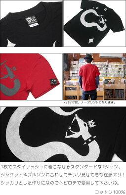 ロイヤルスネイクTシャツ(レッド)-TheGhostWriter-tgw030tee-rd-Z完-半袖teeロックンロールロックTシャツへびヘビ蛇柄アメカジストリートかっこいいメンズレディース男女兼用ブランド大きめサイズ赤色コットン綿100%【RCP】