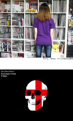 セントジョージクロススカルTシャツ-TheGhostWriter-tgw041tee-GR-半袖スカルTシャツパンクロックドクロ髑髏イングランド英国十字旗かっこいオリジナルメンズレディースユニセックス大きいサイズTシャツ屋さんバンビパープル紫色【RCP】