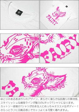 FAIRY(フェアリー)ガールズUネックTシャツ-pornoinvardersポルノインベーダーズ-pi001gu-G-RR-半袖トップスカットソーPUNKパンクロックTシャツファッションサイケアートサブカルオリジナルレディースかわいい可愛いホワイト白色【RCP】