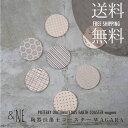 【定形外送料無料】&NE 陶器珪藻土コースター WAGARA|&NE|キッチン|丸型|日本製|美濃焼|和柄|和風|清潔【楽ギ…