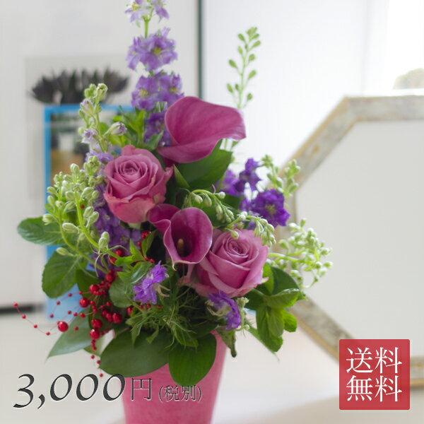 フラワーアレンジメント マーブル Mサイズ お母さん(ご両親)お祝い ;誕生日 お見舞い お悔やみ お花・生花のプレゼントに 対応14時までの注文で/送料無料