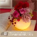 LED/キャンドル/プリザーブドフラワールミエール[キュート] プリザ 誕生日 記念日 プレゼントに バラ ハート