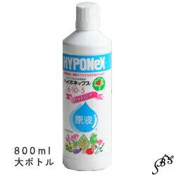 [液肥] ハイポネックス原液800ml