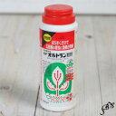 [殺虫剤] GFオルトラン粒剤 200g