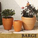 テラコッタ E29 3点セット ≪植木鉢/陶器/テラコッタ・素焼き鉢系≫