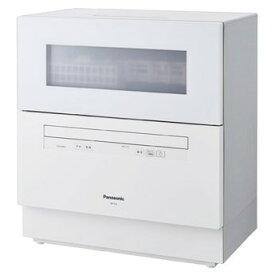 パナソニック NP-TH3-W/ホワイト 食器洗い乾燥機【送料無料】