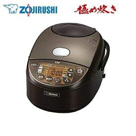 象印 NP-VI10-TA ブラウン 極め炊き IH炊飯器 (5.5合炊き)キュッシュレス5%還元対象