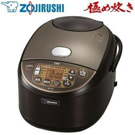 象印 NP-VI18-TA ブラウン 極め炊き IH炊飯器 (一升炊き)キュッシュレス5%還元対象