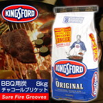 KINGSFORD(キングスフォード)BBQ(バーベキュー)用炭チャコールブリケット(成形炭、豆炭)8.43kg入り(18.6LB)