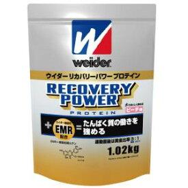 ウィダー リカバリーパワー プロテイン ピーチ味 1.02kg