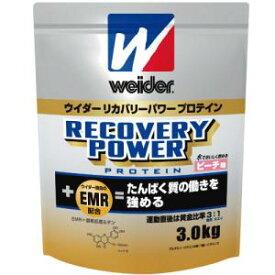 ウィダー リカバリーパワー プロテイン ピーチ味 3.0kg