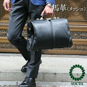 【9月中旬発送】ダレスバッグ メンズ ダレスリュック  ビジネスバッグ 3way リュック レザー 本革 リュック ビジネスバッグ メンズ …