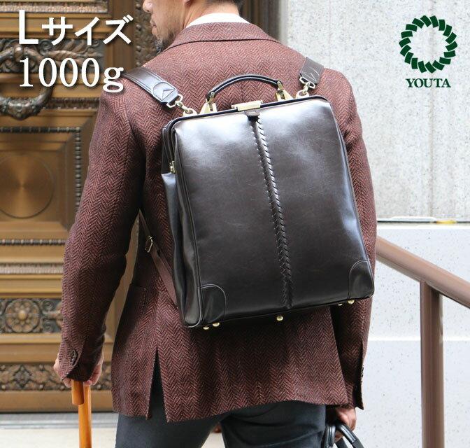 ダレスバッグ ビジネス リュック ダレスリュック ビジネスバッグ 3way リュック ビジネスバッグ メンズ ストラップ付き 軽量 日本製 豊岡 出張 PCバッグ B4 通勤 鍵付き ブラック ブラウン