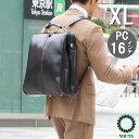 ダレスバッグ ドクターズバッグ レザー メンズ 日本製 豊岡 ビジネスリュック ビジネスバッグ 3way 軽量 防水 ダレスリュック ドクター…