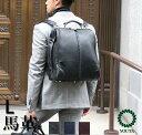 ダレスバッグ ドクターズバッグ レザー メンズ 日本製 豊岡 ビジネスリュック ビジネスバッグ 3way 軽量 ダレスリュック A4 B4 PCバッ…