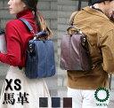 ビジネスリュック レディース ダレスバッグ ドクターバッグ レディース メンズ 日本製 豊岡 ビジネスリュック ビジネスバッグ 3way 軽…