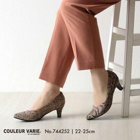 パンプス ポインテッドトゥ レディース 女性用 軽い ブランド クロールバリエ COULEUR VARIE No.744252