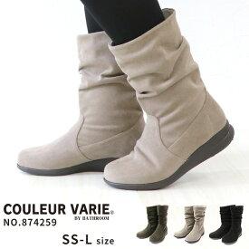 No.874259 クロールバリエ 撥水 軽量 ブーツ