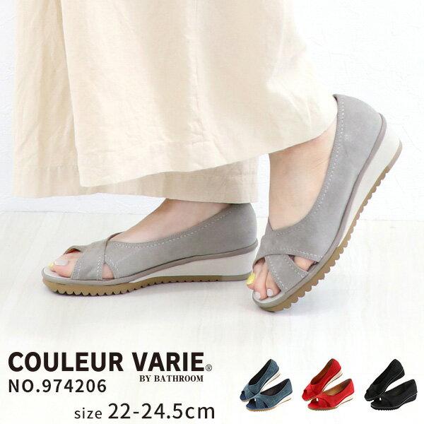 パンプス クロスオープントゥ 軽量 レディース 女性用 軽い ブランド クロールバリエ COULEUR VARIE NO.974206