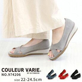 パンプス 痛くない 幅広 甲高 外反母趾 ゆったり 蒸れない 柔らかい 婦人靴 妊婦 小さいサイズ クロスオープントゥ 軽量 女性用 軽い ブランド COULEUR VARIE NO.974206