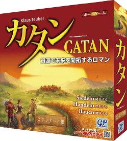 【送料無料】カタン スタンダード版 日本語版