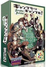 cosaic(コザイク) ギャンブラー×ギャンブル! ボードゲーム