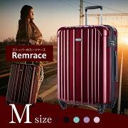remraceレムレース中型スーツケース