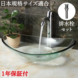 洗面ボウル おしゃれ リフォーム 水回り 手洗い器 ヨーロピアン 浴室 洗面所 洗面台 ガラス 楕円 オーバル 幅55 奥行36 高17 cm INK-0404024H