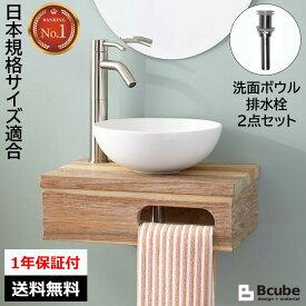 洗面ボウル おしゃれ 置き型 陶器 コンパクト 可愛い 綺麗 リフォーム 水回り 手洗い器 ヨーロピアン DIY 浴室 洗面所 洗面台 手洗いボール シンプル 小さい INK-0405025H
