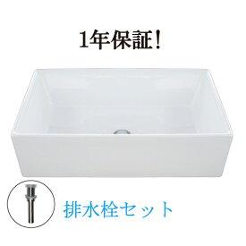 洗面ボウル おしゃれ 白 ホワイト リフォーム 改装 DIY 陶器製 新生活 大きい 大型 置き型 オンカウンター 四角型 スクエア 幅60cm INK-0402035H