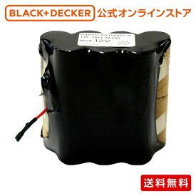 ブラックアンドデッカー (公式) 90584821 PV1210(ピボットII)用 交換用バッテリー 正規品