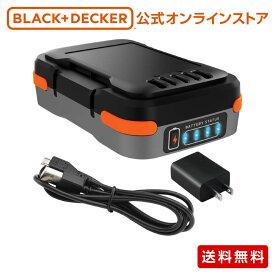 【ポイント7倍】 ブラックアンドデッカー (公式) BDCB12UC GoPak 充電池 USBケーブル&ACアダプタ付 モバイルバッテリー 正規品 保証付き
