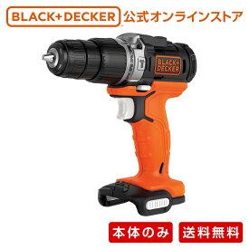 【ポイント20倍】ブラックアンドデッカー (公式) BDCHD12UB GoPak振動ドリルドライバー(本体のみ) 正規品 保証付き