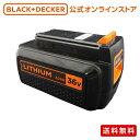 【ポイント15倍】 ブラックアンドデッカー (公式) BL2036 36V2.0Ahリチウムイオンバッテリー 正規品 保証付き