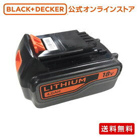 【ポイント20倍】 ブラックアンドデッカー (公式) BL4018 18V 4.0Ah リチウムイオンバッテリー