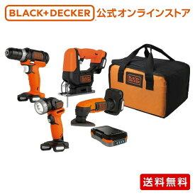 【ポイント20倍】ブラックアンドデッカー (公式) BDCK124S1S GoPak プロジェクトパック 【オリジナルバッグキット】