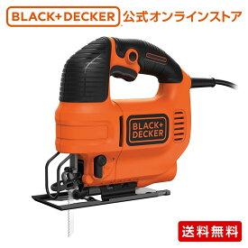 【ポイント12倍】 ブラックアンドデッカー (公式) KS701PE コンパクト・オービタルジグソー 正規品 保証付き