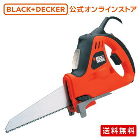 【ポイント15倍】 ブラックアンドデッカー (公式) KS900G 電動式ノコギリ/ジグソー レシプロソー ジグソー兼用 正規品 保証付き