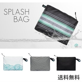 ACTEON スプラッシュバッグ Splash Bag アクテオン 防水ポーチ(旅行 プール 海水浴 ビーチ)