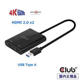 国内正規品 Club3D SenseVision USB A to HDMI 2.0 Dual Monitor 4K 60Hz デュアル ディスプレイ 分配ハブ (CSV-1474)