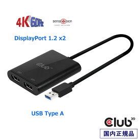 国内正規品 Club3D SenseVision USB A to DisplayPort 1.2 Dual Monitor 4K 60Hz デュアル ディスプレイ 分配ハブ (CSV-1477)
