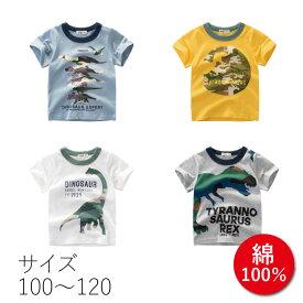 [即納] 子供服 半袖シャツ ベビー服 男の子 女の子 半袖 Tシャツ ベビー キッズ 半そで 綿100% 夏 恐竜 プリント おしゃれ シンプル トップス 通園 通学 保育園 小学校 かわいい ゆったり