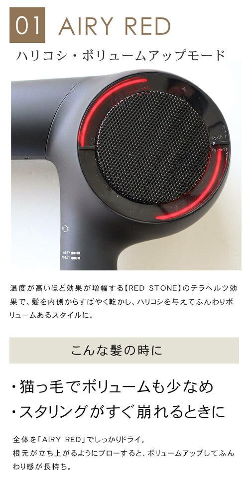 【最新モデル】【送料無料】ホリスティックキュアドライヤーRp.(CCID-G04B)【ホリスティックキュアーズ×クレイツイオン】大風量速乾