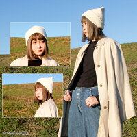 NWニットワッチコスプレ仮装ビーニー黄色イエローニットキャップ帽子別注オリジナル刺繍対応可