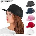 YUPOONG(ユーポン)6006 CLASSICS TRUCKER MESH CAP 帽子 定番 別注 オリジナル 作成 刺繍 1個から 格安 対応可